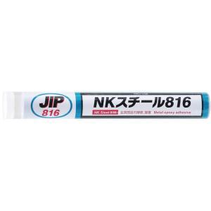 金属接着パテ  タイホーコーザイ NKスチール816 JIP816|pvd1