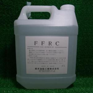 鈴木油脂 食品工場用サビ取り剤 4L S-9751|pvd1