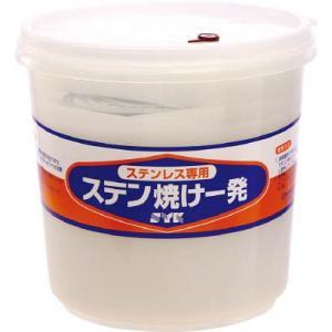 ステンレス焼け スケール除去剤 SYK ステン焼け一発1.5kg 鈴木油脂工業 S-030|pvd1