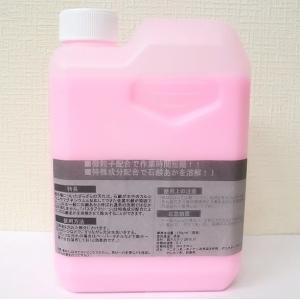浴室洗剤 業務用 お風呂掃除 洗剤 浴室 磨き剤  バスタブバン 小分け 1kg 鈴木油脂工業|pvd1