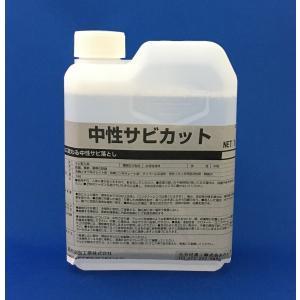 業務用中性サビとり剤 中性サビカット 1kg  鈴木油脂|pvd1
