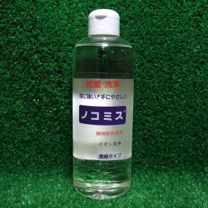 業務用廃油処理剤  抗菌洗浄剤 ノコミス 300ml|pvd1