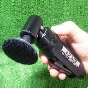 シングルアクションタイプの定番 SP-AIR エスピーエアー ミニサンダー50φmm   SP7201G SP-7201G|pvd1