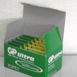 GP 12V アルカリ乾電池 10個  GP12V-23A -10|pvd1