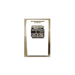 ブルコン ドアロックアンサーシステム 専用ハーネス  DA-HH01〜DA-HF14|pvd1