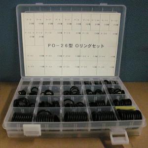 規格OリングP型運動用Oリングセット JIS B2401 26種類    PO-26 pvd1