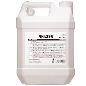 鉄粉除去剤 業務用 温泉の赤さびを落とす 臭いが少ない さび取り剤 リトルスメル 4kg 鈴木油脂 S-2597|pvd1