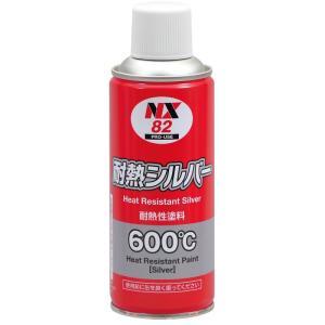 イチネンケミカルズ 600℃耐熱塗料 シルバー 300ml NX82