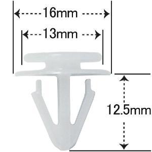 プッシュリベット・カウルトップ用クリップ (スズキ/ワゴンR・スイフトなど) 10個入 NSW-041|pvd1