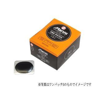 チューブパッチ φ30mm 75枚 マルニ工業 ワンパッチS2 マルニ工業 10101 (O-109)|pvd1