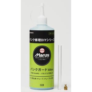 パンク予防 空気漏れ予防剤 パンクガード500ml マルニ工業 50015 (A-427) pvd1
