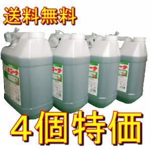業務用 せんたく洗剤 油汚れ 強力 作業服 SYK メローナ 4L 鈴木油脂工業 業務用洗濯洗剤 S-533 お得 4個セット|pvd1