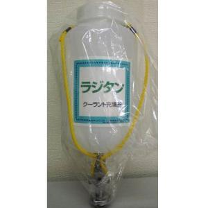 クーラント交換LLC、冷却水の注水作業具 ラジタン Bキャップ付き RT-S|pvd1