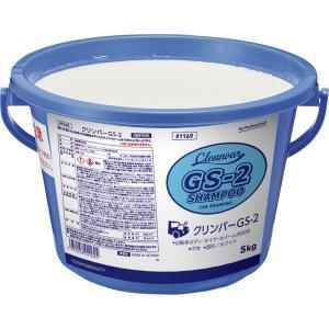 モクケン クリンバーGS−2 バケツ入り洗剤(5kg) カーシャンプー タイヤ ホイール ボディー 洗剤 コスモビューティー 1169|pvd1