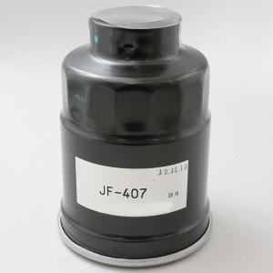燃料フィルター フューエルエレメント  JF-407 ユニオン産業ホイルローダフォークリフトトラクター |pvd1