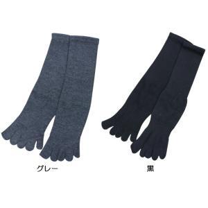 左右兼用の5本指ソックス 保温+発熱靴下 25〜27cm|pvd1
