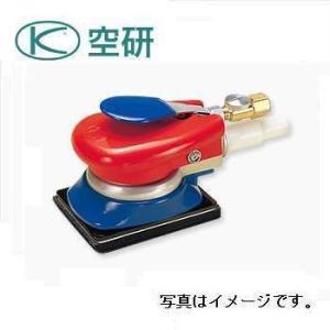 空研KUKEN オービタルサンダー A仕様糊付ペーパー 吸塵式 使用ペーパーサイズ 75x110  SAM-41SA仕様セット品|pvd1