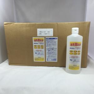 業務用油分散剤 オイル処理剤 アースクリーン T-055 500mL 24本 セット お得品|pvd1