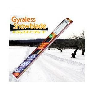 マルエヌMARUENU 雪用ワイパー ギラレススノーブレード トラックバス専用 Gyraless Snowblade 530mm  TU53S pvd1