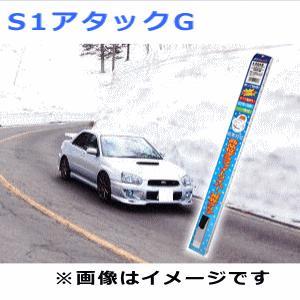 マルエヌ  雪用ワイパー エスワンアタックG  リア 特殊クリップタイプ 300mm  SG30D|pvd1