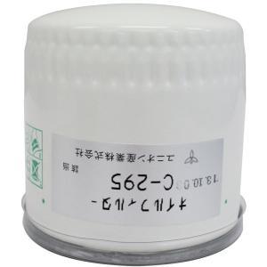 オイルフィルター オイルエレメント ユニオン産業  日産  C-295|pvd1