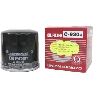 オイルフィルター オイルエレメント ユニオン産業  C-930M ダイハツスズキ用|pvd1