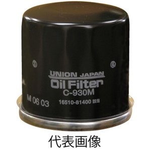 オイルフィルター オイルエレメント ユニオン産業  日産マツダ  C-218M |pvd1