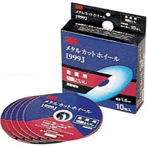 スリーエム 3M メタルカットホイル 40x105mm 10枚入  1999J|pvd1
