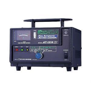 デンゲン 全自動バッテリー充電器 AT-1210FX AT1210FX pvd1