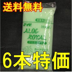 SYK アロエローヤル 詰め替え 2.5kg 6個 手洗い洗剤 アロエ S-2010 お得販売|pvd1
