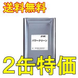 経済的な業務用多用途洗剤 パワークリーン 18Lx2缶 鈴木油脂 S-532 お得品|pvd1