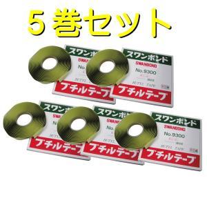 タカダ化学 ブチルテープ ロープシーラー 3mmx5M スワンボンド9300 5本|pvd1