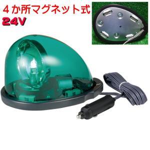 パトライト 流線型回転灯 緑色  4ヶ所マグネットタイプ  DC24V 防滴  PATLITE HKFM-102-Gグリーン緑|pvd1