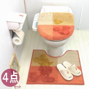 トイレマット セット 4点 ディズニー ミッキー 洗浄暖房便座用 トイレカバー オレンジ  ネイビー オカ MCスタイル|pvd1
