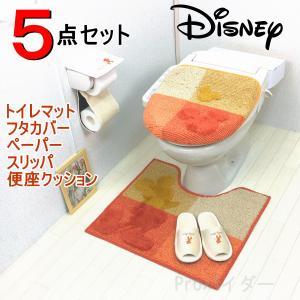 ●ディズニーミッキーマウスの5点セット。 ●ミッキーのシルエットを凹凸だけで表現し、スタイリッシュに...