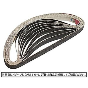 単品ベルトペーパーSP-1370Aベルトサンダー用 120  10mm   12mm幅|pvd1
