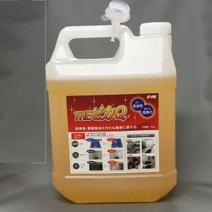 ポリエステル繊維も強力に油を落とす 業務用作業着洗濯洗剤 THE ピカQ青 4kg|pvd1