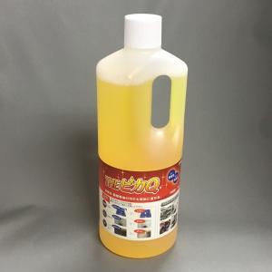 ポリエステル繊維も強力に油を落とす 洗濯洗剤 作業着 油汚れ 強力 業務用 作業服 液体 工業用 オ...