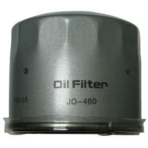 オイルエレメント オイルフィルター ユニオン産業 JO-480 シバウラ IHI トラクターなど用|pvd1