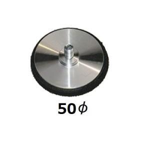 サンディングパット ダブルアクションミニサンダー SP-7201DA用 SP-AIR エスピーエアー   SP-7201-DA-46|pvd1