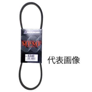 MITSUBOSHI 三ツ星ベルト ローエッジベルト MPMF1345 pvd2