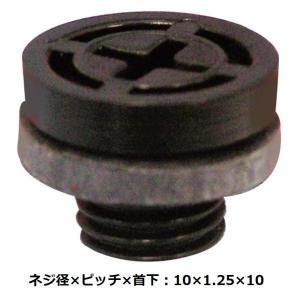 ラジエータードレンコック ( ニッサン ) 10×1.25×10 純正番号(21440-50Y00 ) 10個入 NN4F|pvd2