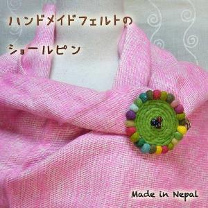 (ネパール)ハンドメイドフェルトのピンブローチ pwanpwan