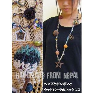 ネパール自然素材 ハンドメイドネックレス pwanpwan
