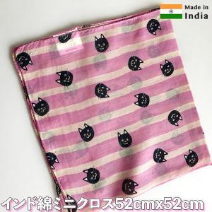 バンダナ ハンカチ コットン インド綿 ボイル 猫柄 52cm x 52cm お弁当包み|pwanpwan