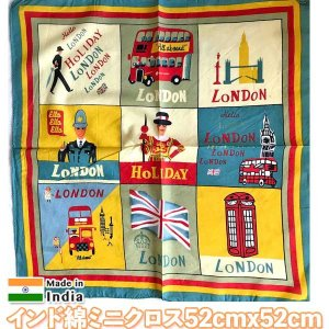 バンダナ ハンカチ コットン ボイル インド綿 ロンドン柄 52cm x 52cm お弁当包み|pwanpwan