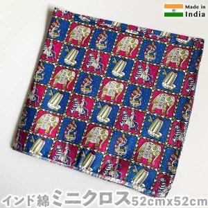バンダナ ハンカチ コットン インド綿 象柄 52cm x 52cm お弁当包み|pwanpwan