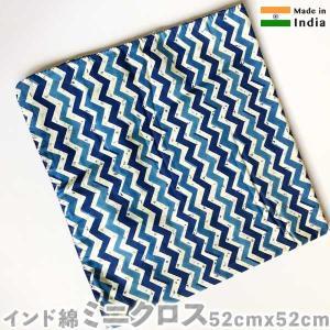 バンダナ ハンカチ コットン インド綿 薄地 ジグザグ柄 52cm x 52cm お弁当包み|pwanpwan