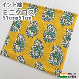 バンダナ ハンカチ コットン インド綿 ペイズリー柄 51cm x 51cm お弁当包み|pwanpwan