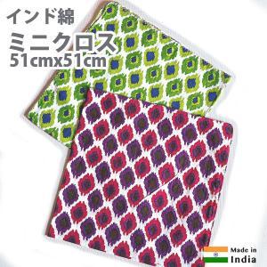 バンダナ ハンカチ コットン インド綿 ダイヤ柄 51cm x 51cm お弁当包み|pwanpwan